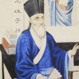 Matteo Ricci: Geboetseerd door de Chinezen (2) 2
