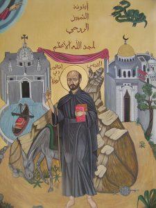 Arabische Icoon van Ignatius van Loyola